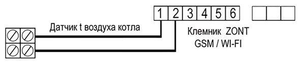 Схема подключение модуля GSM/WI-FI Climate к электрическому котлу ЭВАН Warmos-IV-21
